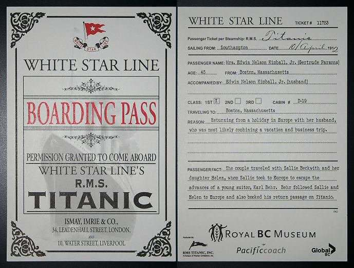 Билет 0001