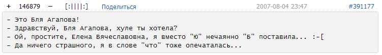 цитата 08