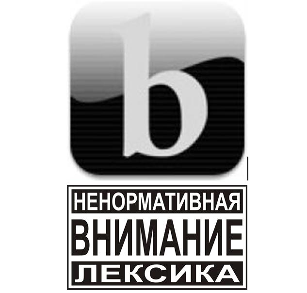 Сайт «bash.im» — Цитатник Рунета
