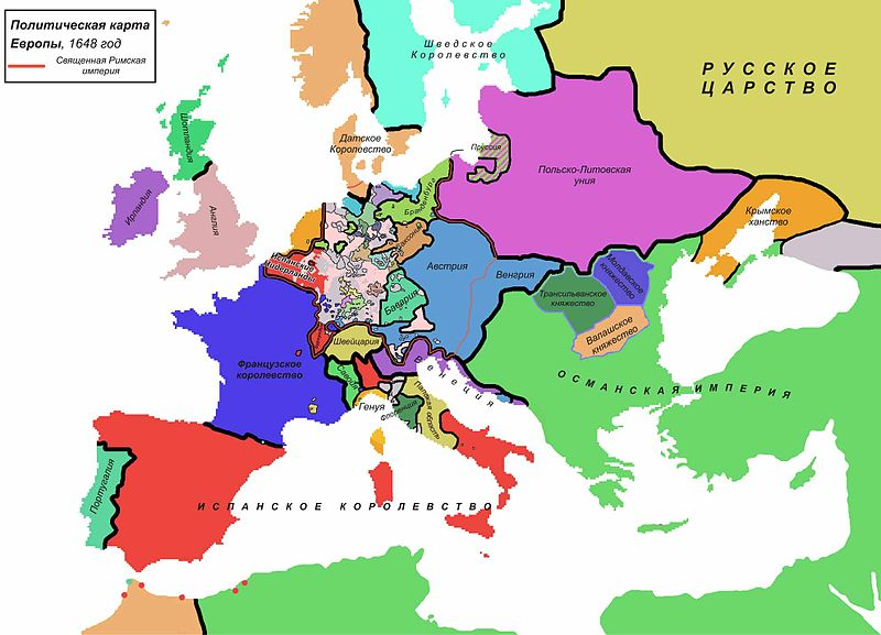Карта-европы-1648