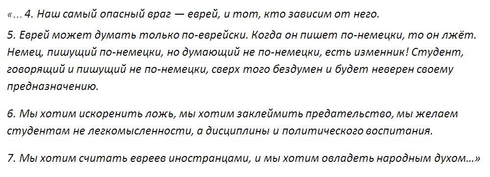 текст тезисов 01