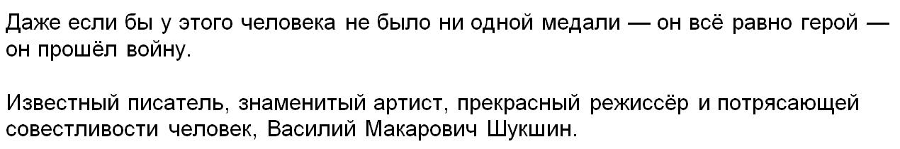 шах 05