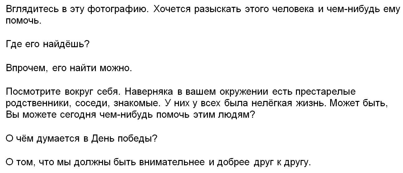шах 09