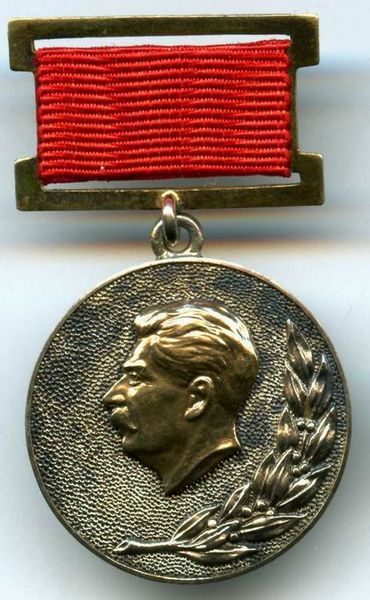370px-Medal_of_the_State_Stalin_Prize