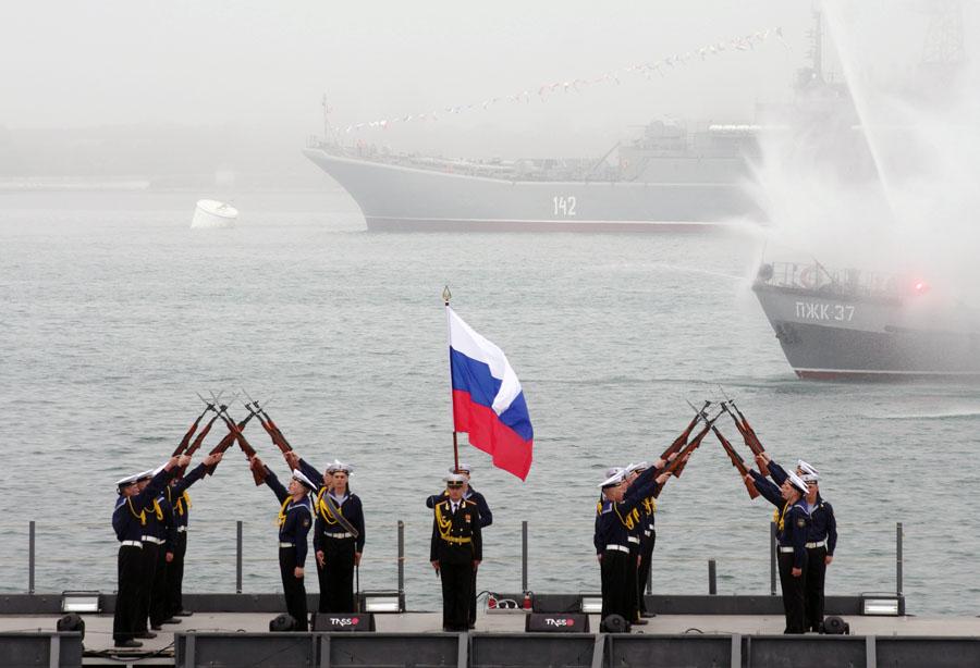 Празднование 230-летия Черноморского Флота России