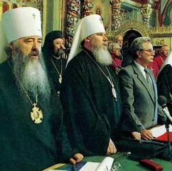 Тысячелетие крещения Руси князем Владимиром