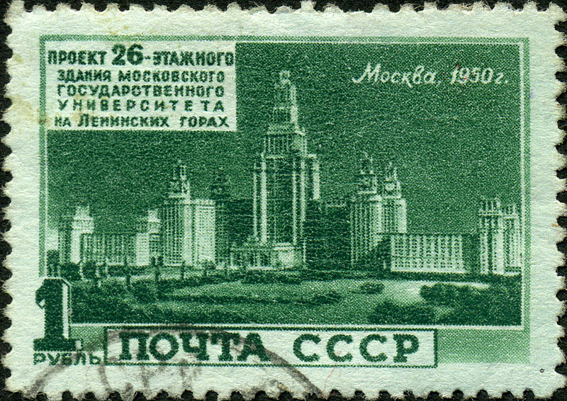 800px-Stamp_of_USSR_1576g