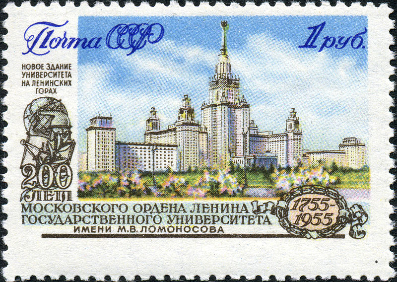 800px-Stamp_of_USSR_1838