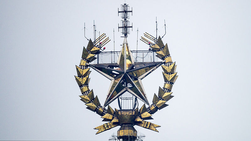 Moscow_State_University_Main_Building_Star