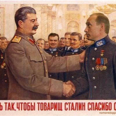 Утверждение и становление культа личности Сталина в современной России
