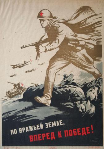 Аввакумов-плакат.IMG_9314-1