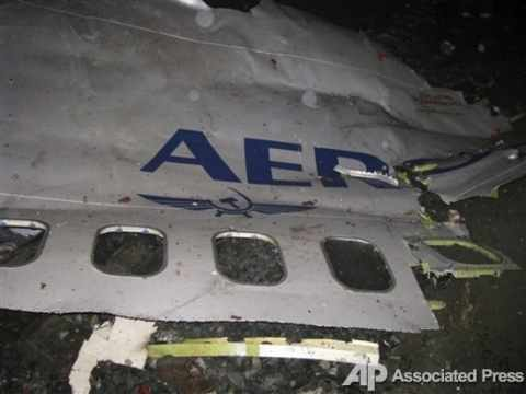 Крушение Боинга-737 в Перми – 5 лет со дня катастрофы.