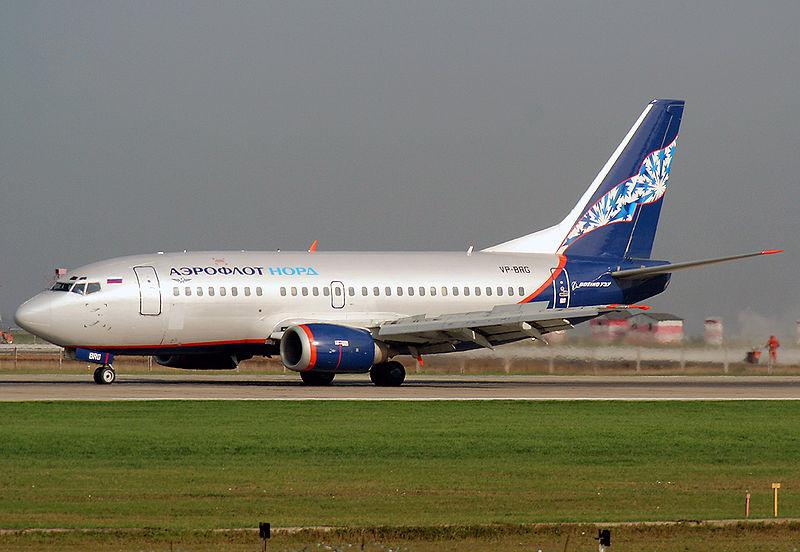 800px-Boeing_737-500_VP-BRG