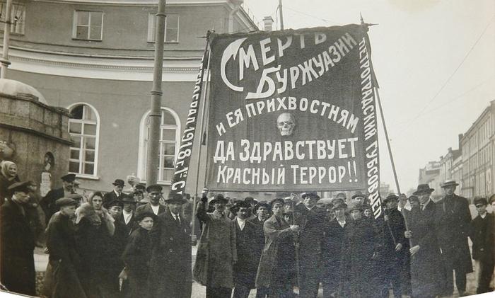 История Красного террора в советской России – фото и свидетельства.