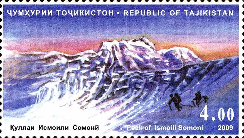 Stamps_of_Tajikistan,_027-09