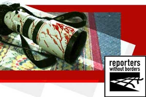 Международный день солидарности журналистов.