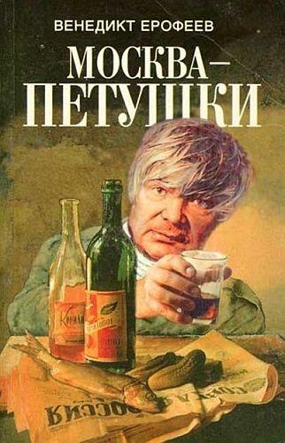 1309958896_moskva-petuchki