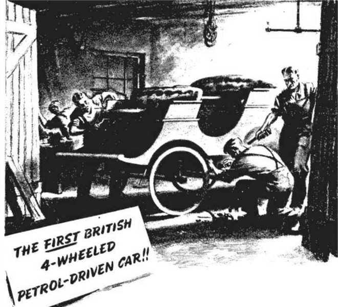 Создание первого британского автомобиля. К юбилею Фредерика Ланчестера.
