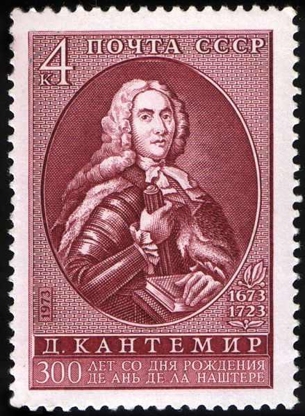 439px-USSR_stamp_D.Kantemir_1973_4k