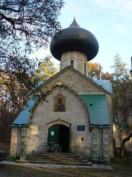 450px-Натальевка_Церковь_2006-1