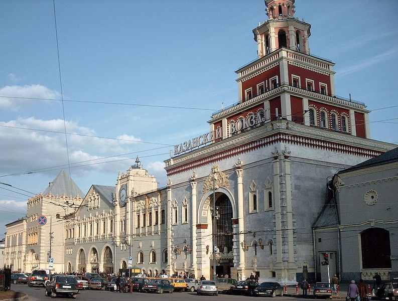 793px-Moskau_Bahnhof