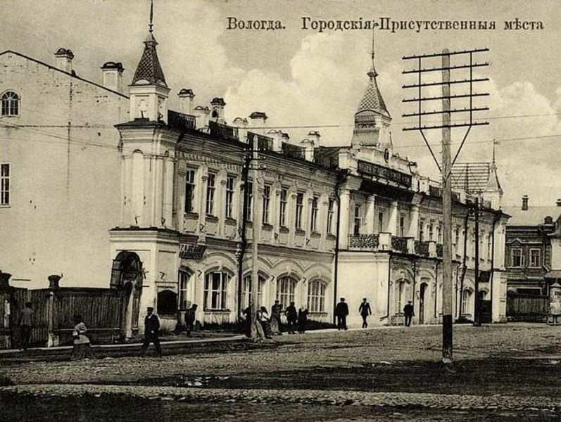 История появления первого российского ломбарда.