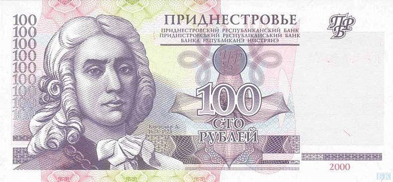 800px-Н_придн_100_2000_аверс