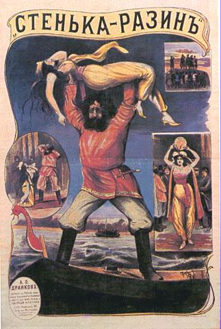 Первый художественный фильм Российской Империи «Понизовая вольница», 1908 год.
