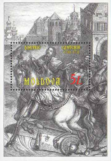 Stamp_of_Moldova_md415a