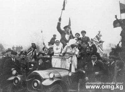 Компьенское перемирие 1918 года – день окончания Первой Мировой Войны.