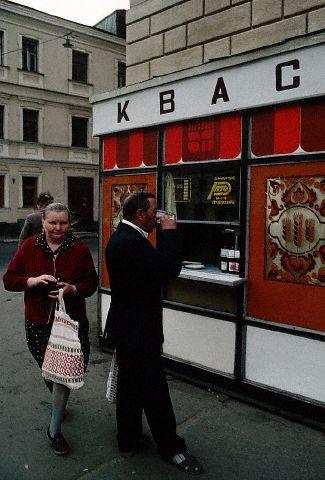 1986-Moscow, Street Scenes