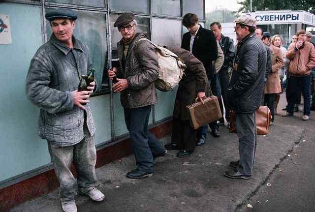 Soviet Liquor Lines