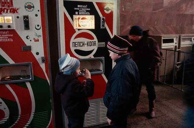 Soviet Boys Buying Pepsi From Vending Machine