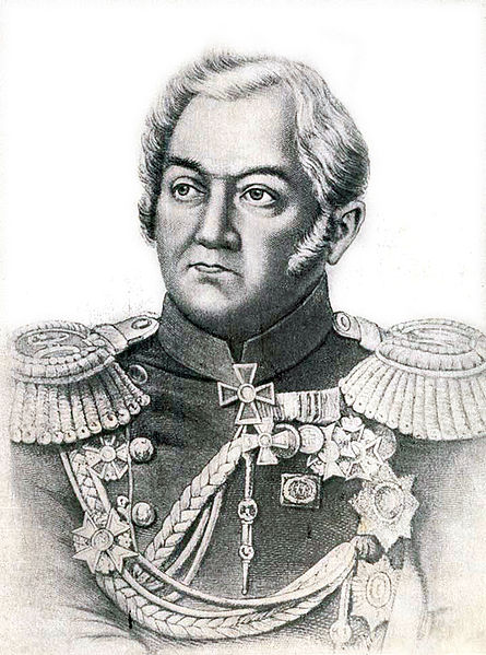 Юбилей первооткрывателя Антарктиды – адмирала Лазарева Михаила Петровича.