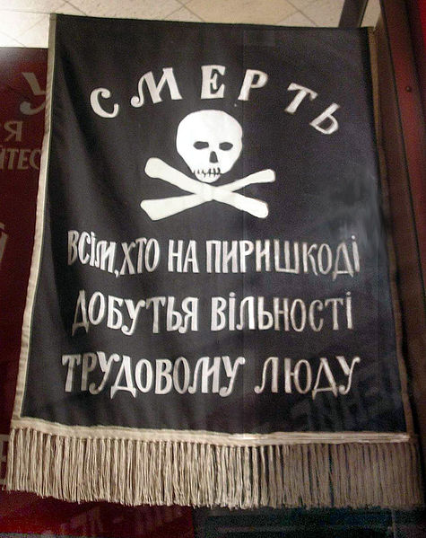 475px-Anarchy_flag_in_Hulyaipole_Museum