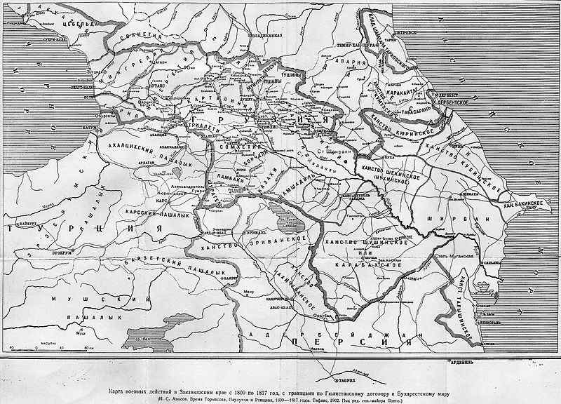 Map_Caucasus_War_(1809-1817)_by_Anosov
