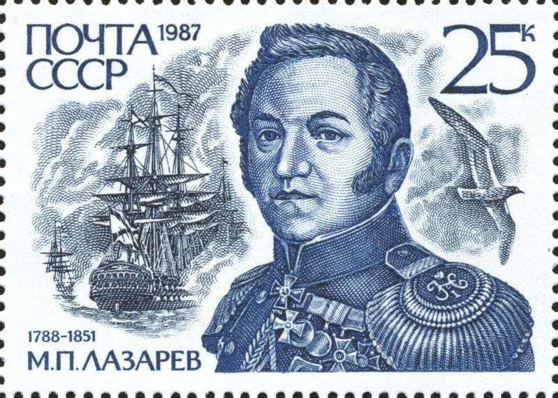 Soviet_Union_stamp_1987_CPA_5900
