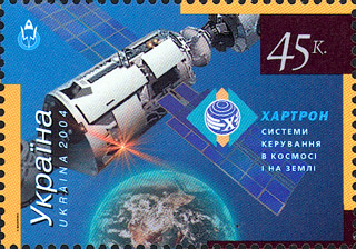 Stamp_of_Ukraine_s573