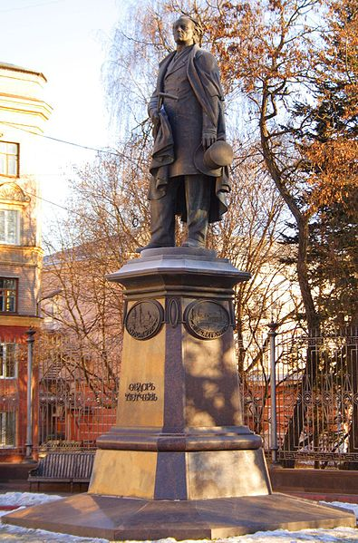 395px-Tyutchev_memorial_Bryansk