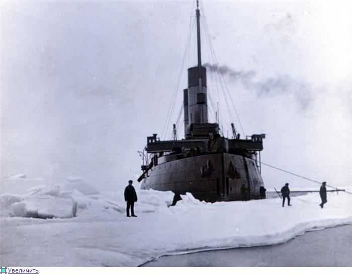 Ледокол «Ермак» — 115 лет со дня спуска на воду.