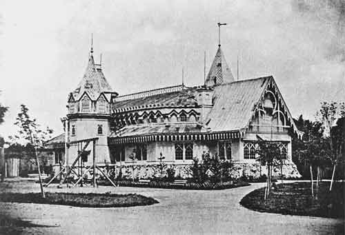 Здание для выставок и чтений. 1895