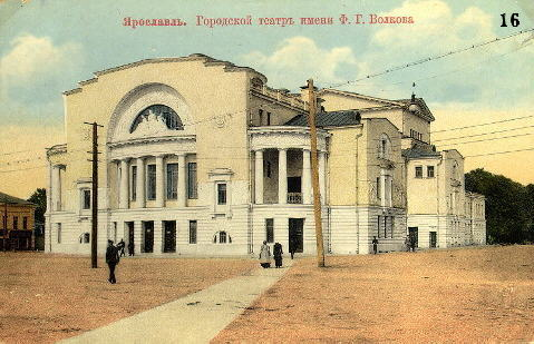 Volkov.old