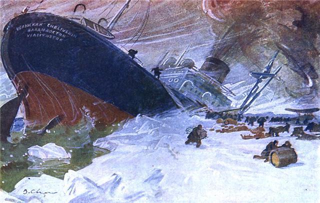 Пароход «Челюскин» — спасение экипажа с дрейфующей льдины.
