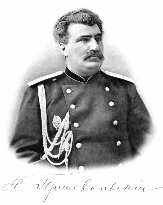 Nikolay_Przhevalsky_photoportrait_and_signature