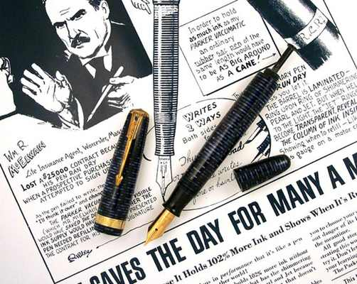 История «Паркер» (ручки «Parker»).