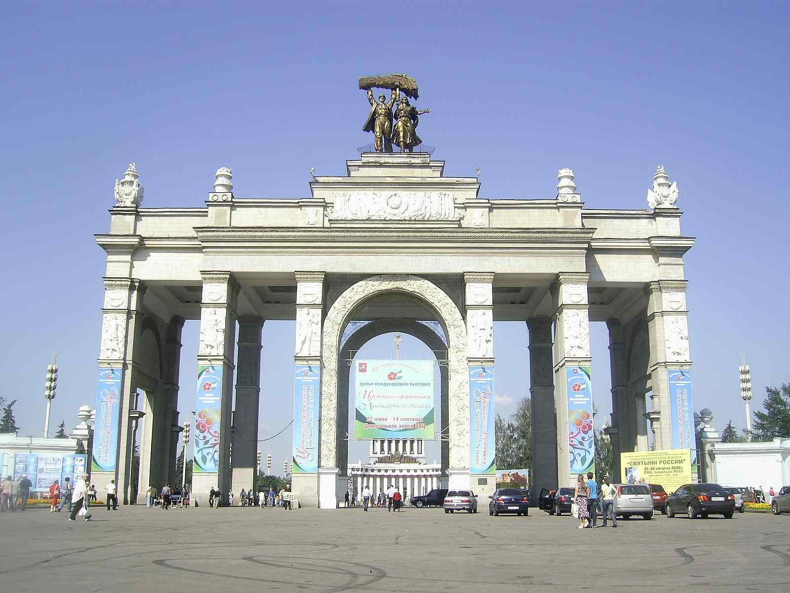 История ВВЦ/ВДНХ в Москве. 55 лет созданию Выставки.